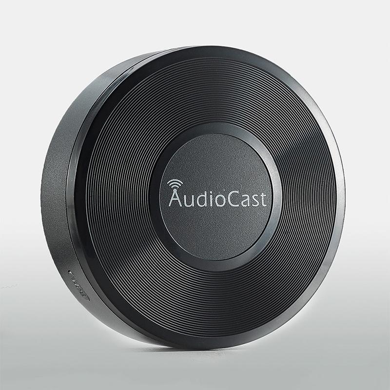 Sound Streamer