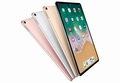 Apple iPad WiFi 32GB 2018